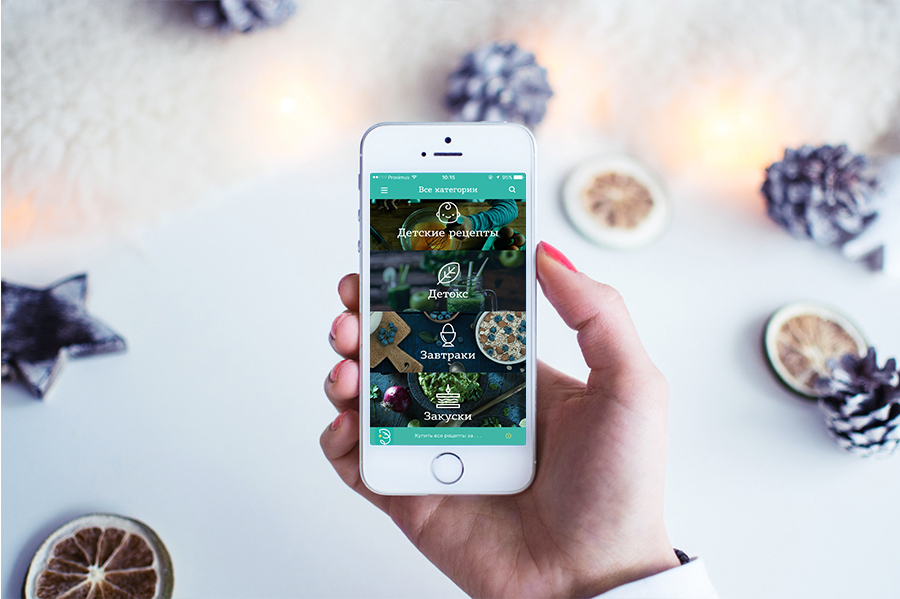 приложение live-up